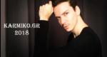 Δελτίο τύπου Karmiko.gr 2018