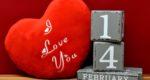Το karmiko.gr «στα κόκκινα» με 5 καυτές αληθινές ιστορίες την ημέρα των ερωτευμένων